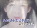 Hui Cu Yi (Music Video)/Vivian Chow
