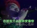 Tian Mei Sheng Huo (1996 Live)/Tat Ming Pair