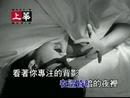 Tu Ran Xiang Ai Ni (Karaoke)/Valen Hsu