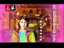 Kan Tou (Karaoke)/Valen Hsu