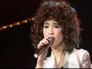 Ru Guo Ni Zhi Wo Ku Zhong ('94 Live)/Vivian Chow