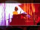 Wan Mei (Karaoke)/Valen Hsu