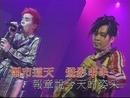 Shi Ge Jiu Huo De Shao Nian (1996 Live)/Tat Ming Pair