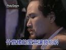 Shi Jian Chan Mian (Karaoke)/Chang Ho Chirl
