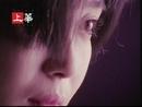 Ri Yi Ji Ye De Xiang Ni (Karaoke)/Mong Ting Wei