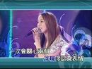 Ken Ding Jiu Shi Ni (Karaoke)/Evonne Hsu