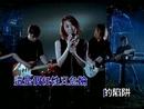 Ji Qing De Dai Jia (Karaoke)/Linda Lee