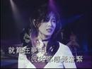 Meng Li Yuan Fen (Music Video)/Linda Wong