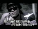Bi Shang Yan Jing (Karaoke)/Daniel Chan