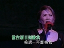 Jiao Wo Ru He Bu Ai Ta (2002 Live)/Deanie Ip