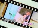 Wan Ji Ta (Music Video)/Shirley Kwan