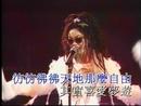 Meng You (Live)/Faye Wong