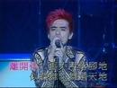 Wan bu le de ni (1996 Live)/Tat Ming Pair