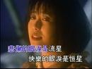Shei De Yan Lei Zai Fei (Karaoke)/Mong Ting Wei
