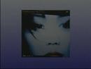 Ke Ai Yan Jing (Music Video)/Faye Wong