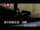 Xue Hou Niao (Karaoke)/Panda Hsiung