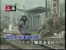 Ai Ni De Xin Liu Zai Dong Ji (Karaoke)/Linda Lee