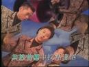Shi Lian (Karaoke)/Grasshopper