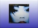 Hui Yi Shi Hong Se Tian Kong (Music Video)/Faye Wong
