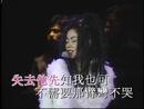 Duo De Ta (1994 Live)/Faye Wong
