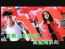 Re Li Jie Pai Wou Bom Ba (Music Video)/Grasshopper