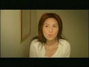 Yang Mei (Music Video)/Miriam Yeung