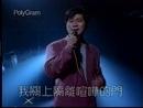 Wo Shi Ge Hen Rong Yi Shang Yin De Ren (Album Version)/Hu Gua