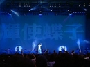 Guang Tian Hua Ri (Encore) (2000 Live)/Anthony Wong