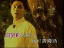 Shang Jin Wo Xin De Shuo Hua (Music Video)/Christopher Wong