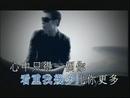 Xiang Xin Ai (Music Video)/Andy Hui