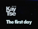 The First Day (DVD)/Kay Tse