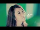 Di Er Ge Jia/Kay Tse