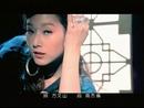 Shi. Shui She. Shan Shen Miao (Video)/Evonne Hsu