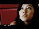 Lao Le Shi Sui (Music Video)/Hins Cheung