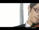 You Ni Zai (Video)/Van Ness Wu