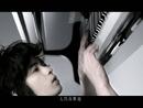 Wei Nan (Video)/Jia Song Ji