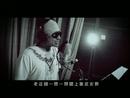 Qi Shui Zun Gai (E-VIDEO)/Eric Suen, Mr., Patrick Tang