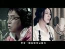 Xiang Ai Wei Ming (E-VIDEO)/Alan Tam, Kelly Chen