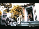 Jin Yu De Yan Lei (Video)/Jia Song Ji
