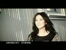 Zai Wo Zou (E-VIDEO)/Kay Tse