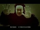 Wu Ren Zhi Jing (E-VIDEO)/Eason Chan