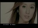 Bu Ku Le (Video)/Evonne Hsu