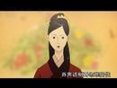 Bai Hua Zhong (Music Video)/Dong Shan Shao Ye