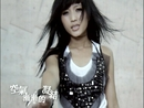 Wu Zhuang De Qiang Wei (Video)/Y2j
