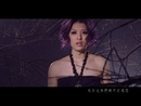 Sha (Video)/Ru Yun Wei