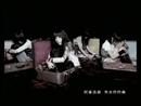 Hei Ye Lai Lin (Video)/Cherry Boom