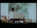 Xuan Zhuan Men (Video)/Tarcy Su
