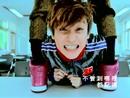 Zui Hou Zhe Yi Ke (Video)/Circus