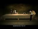 Hui Fu Zi You (Music Video)/Wilfred Lau