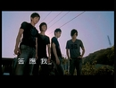 Da Ying Wo (Video)/Energy